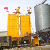 热销玉米小麦烘干设备 多功能水稻烘干机 农用环保设备粮食烘干机