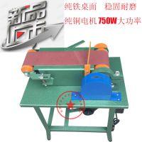 立卧两用立式砂带机铁台木工金属角度砂光机大功率抛光机拉丝机