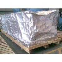 本司专业生产大型机械真空包装袋 防潮 防锈铝箔立体包装袋