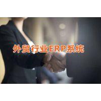 湖南跨国公司ERP管理软件 选择SAP B1代理商 长沙达策