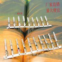工厂直销 全铜大4P端子4PDIY/D口接线4PIN 机箱电源线插头