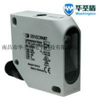 德国SENSOPART颜色传感器FT50C-3-PS1-L8 FT50C-3-NS1-L8