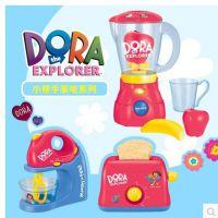 朵拉仿真过家家小家电系列儿童厨房玩具面包机搅拌机水果榨汁机