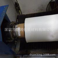 3M79#高温玻璃布电气绝缘胶带 610mm*55m整支/可分切不同规格