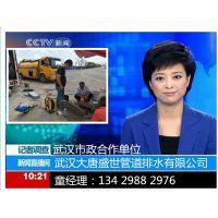 江夏区专业清理化粪池(全天在线)欢迎下单资讯