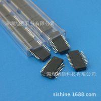 台湾通泰TTP224-ASD 4键触摸IC触控芯片 TONTEK代理提供技术支持