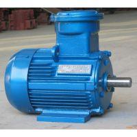 偃师YB2-90S-6 0.75KW三相防爆电机150CYZ-55自吸式离心油泵/防爆泵/汽柴油泵/