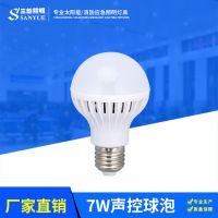 声控球泡 LED5/7/9/12W声控灯泡楼道超高亮声光控球泡 厂家直销