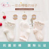 Millidoll春夏薄款天然彩棉童袜中筒抗菌婴儿纯棉袜透气宝宝袜