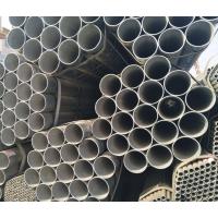 供应双鸭山_焊接大棚用镀锌钢管价格