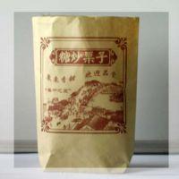 供应现货内蒙古牛皮纸袋   通用 栗子袋(板栗袋) 有底无侧