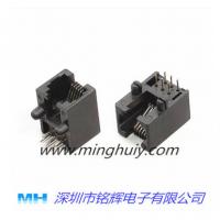 厂家供应 全塑RJ12网络插座 6p6c带缺口 网络接口