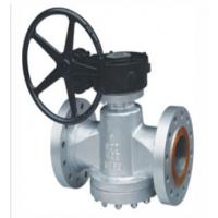 ZDAX47美标压力平衡式倒装油密封旋塞阀 平衡式旋塞阀DN15-DN350