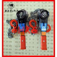 日本象印YA手扳葫芦 YA-80型象印手扳葫芦 0.8T手扳葫芦