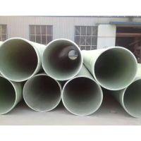 玻璃钢电力保护管,玻璃钢夹砂管,抗外载能力强 品牌华庆