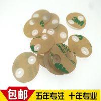 硅胶垫片 背胶硅胶垫 3M硅胶脚垫 硅胶防滑垫 数码硅胶脚垫