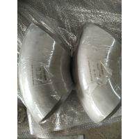 河南生产 Hastelloy B NS3201 UNS N10001 哈氏合金弯头 三通 大小头
