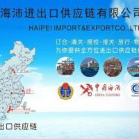 东莞市海沛进出口有限公司
