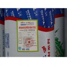 海宁聚酯胎自粘防水卷材 国标防水卷材