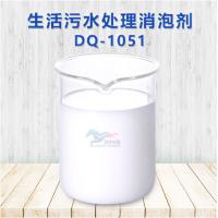 生活污水处理消泡剂价钱 废液处理消泡剂无副作用 免费寄样