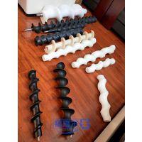 尼龙进料螺旋 来图订制 尼龙分料螺旋 福瑞尔耐磨系列