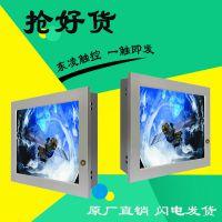 嵌入式耐低温10.4寸工业平板电脑电阻触摸屏10寸工业一体机