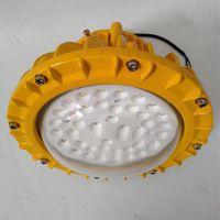 防爆LED灯 石化装置区LED防爆平台灯 隔爆LED防爆照明灯80/120W