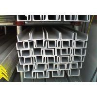 供应芜湖304酸白不锈钢槽钢 不锈钢热轧槽钢 可零切销售
