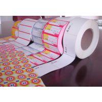 透明不干胶定制印刷 彩色不干胶LOGO烫金 铜版纸专版贴标定做印刷