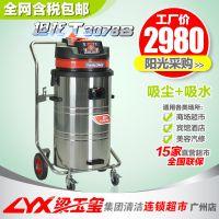 德威莱克工业吸尘吸水机工业用吸铁皮吸木屑吸尘器商用地毯吸尘器