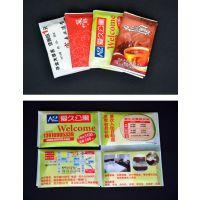 惠州广告礼品纸巾定做/烟盒纸巾定制/盒装抽纸工厂批发