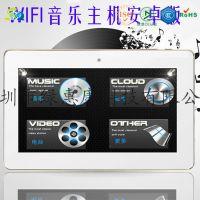 7寸四核安卓系统电容触摸屏家庭背景音乐主机手机WIFI无线控制
