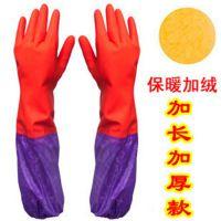 洗碗手套防水橡胶加绒加厚洗衣服胶皮 乳胶厨房家务接袖塑胶手套