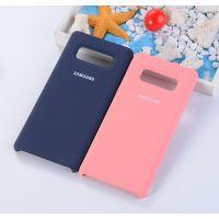 S9plus手机壳全包液态硅胶套三星Galaxy S8防摔仿带标原装保护套