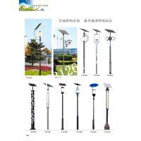 锂电庭院灯 3米景观价格 10W牙刷灯 12V控制系统