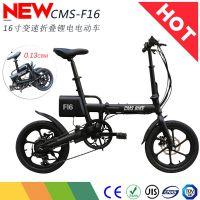 CMS-F16折叠电动车16寸变速折叠锂电车CMSBIKE成人折叠电动自行车
