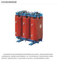 宝雨科技CKSC高压串联电抗器
