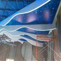 北京酒店餐厅弧形铝方通 铝方通天花吊顶