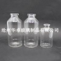 供应打折的高硼硅材料瓶 华卓制品北京代理点方式