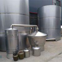 酒厂专用不锈钢白酒啤酒酿酒设备 大型酒厂专用储酒罐
