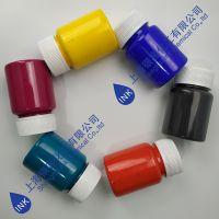 上海银客热可擦色浆 墨水专用色浆 高温消色 低温显色