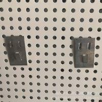 孔板挂片方孔板货架洞洞板挂钩多功能方孔挂板油压机净水机挂钩
