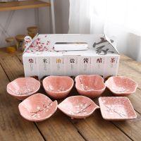 小麦秸秆餐具骨碟吐骨头碟垃圾盘家用餐桌创意小碟子陶瓷菜碟