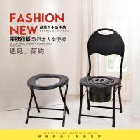 家用老年成人坐便椅器上厕所孕妇简易座椅子可折叠防滑凳马桶架子