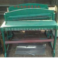 供应脚踏剪板机 全铸铁脚踏剪板机 彩钢板裁板机 液压剪板折弯机