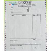 票据印刷无碳复写联单印刷,产品出库单印刷,产品入库单印刷