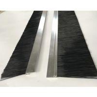 工业剑麻尼龙丝PVC挡水防尘密封毛刷条防阻燃丝电扶梯铝合金条刷