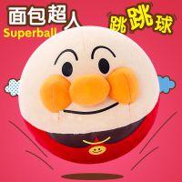 面包超人跳跳跳球蹦蹦震动音乐不倒翁 儿童音乐电动玩具一件代发