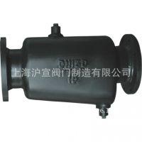 厂家供应CF41F汽水分离器  热动力疏水阀