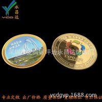 锌合金镀金纪念币 旅游纪念礼品纪念币纪念章  历史纪念币